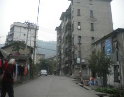 染织厂生活区