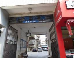 溪南广播公寓