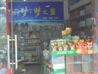 上饶县七六路阳光福邸店面1房1厅简单装修出售