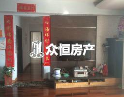 吴兴滨河路国际花园三室两厅房屋出售
