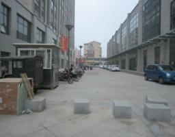 金谷东方广场