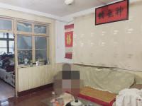 红旗和平大道县委家属院房厅出售