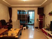 红旗道清路丽水华庭4房2厅中档装修出售