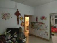 红旗新延路五普东区2房2厅出售