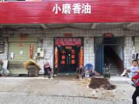 农林路商铺