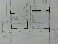 羊山新区新五路政和花园C区房厅出售