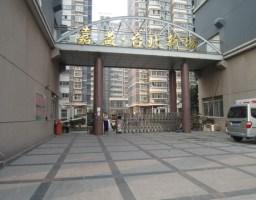 嘉益·台北新城