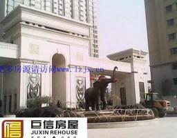 中广宜景湾尚城
