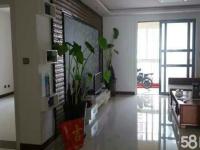 出租华城国际精装房3室