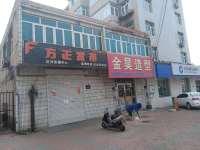 庄河泰昌路都市人家房厅出售