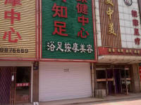 庄河泰昌路木兰花园一期出售