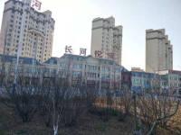 庄河建设南一街长河悦湖房厅出售