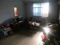 解放区新华中街物资供应处家属院房厅出售