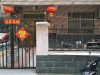 温县司马大街温县永盛花园房厅出售