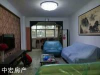 沁园黄河大道中段华新东区3房2厅中档装修出售