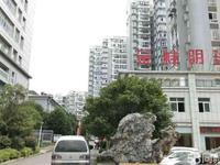 咸安金桂路金桂明珠房厅出售