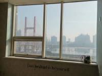 船营区松江西路五星国际名家房厅出租