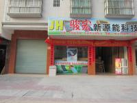 惠东县平山公安花园附近自建房门面1间6层出售