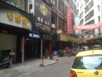 惠东县平山红荣路门面商铺1间5层出售