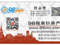 惠东县大岭广汕路新安市场附近门面2间3层出售