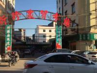 惠东县大岭自建房门面3间4层半中档装修出售