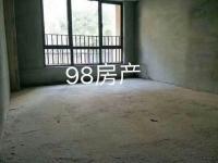 惠东县平山嘉旺城洋房3层毛坯出售(总面积约300平方)