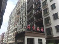 惠东县平山海悦花园3房2厅毛坯出售(可改4房)