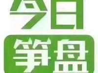 惠东县平山粤惠苑3房2厅毛坯出售