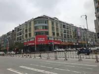 惠东县平山华侨城36米大道门面2间5层半精装修出售