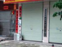 惠东县平山黄排门面2间1层出售
