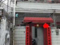 惠东县平山解放中路自建房1间半 出售