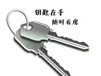 惠东县平山国际新城4房2厅毛坯出售