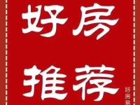 惠东县平山园方欧洲城2房2厅精装修出售