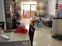 惠东县平山海天花园3房2厅精装修出售