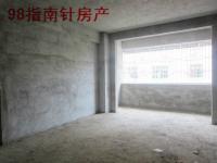 惠东县平山黄排小区3房2厅毛坯出售