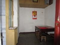 花山区健康路小学后面八亩塘两室一厅简装出售