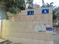 龙华中沙路创业新村房厅出售