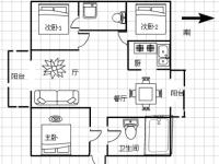 检察院小区精品复式5房2厅毛坯急售!