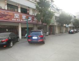 城中人民中路宿松商城店面一间四层出售