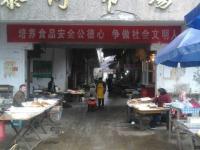 城中黎河南街黎河市场店面一间三层简单装修出售