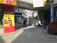 城中人民中路皖蜀春市场店面一间二层出售