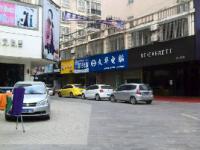 城中人民中路龙鑫商城2间2层黄金店面急售两证齐全