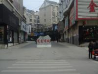 城中人民中路龙鑫商城店面一间二层出售