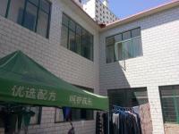 西峰金源巷地毯厂家属楼30房0厅简单装修出售