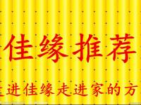 通衢苑 3-2-2卫 131.93平 123万毛坯  新证 带小房