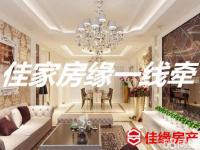 桃城榕花街滏兴国际园一期 一室一厅 46平 中等装修 阳面 39万