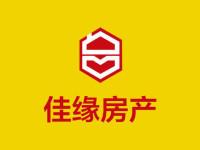 南华国税局家属院