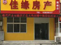 桃城大庆西路精信博雅园一室一厅中装南北通透 老证可贷款