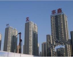 铁西区兴工北街鑫丰又一城1房1厅中档装修出售