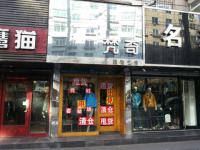 铁西区兴顺街六马路服装店急兑